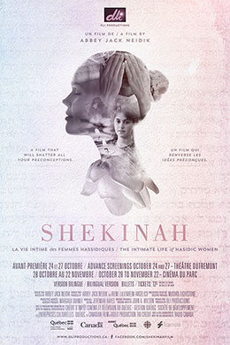 Shekinah on Doc Channel