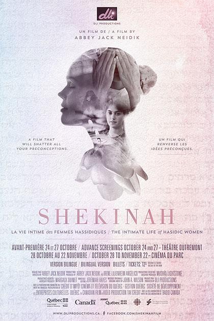 Shekinah Poster