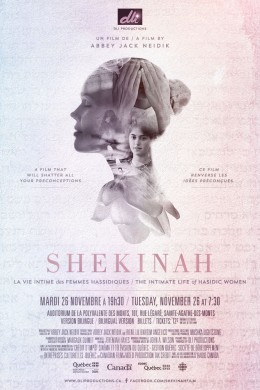 Shekinah at Franklin Marshall College