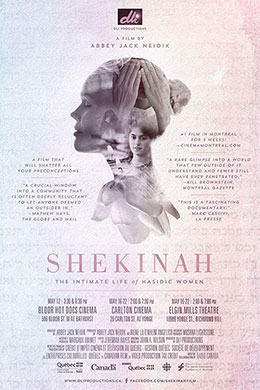 Shekinah at Bloor Hot Docs Cinema