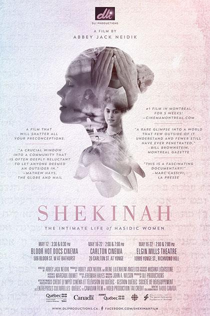 Shekinah Poster Toronto