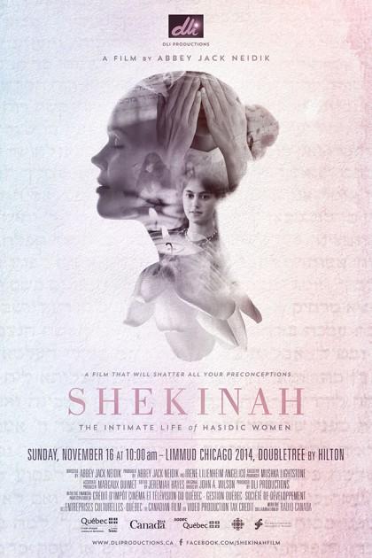 Shekinah-Poster-Limmud