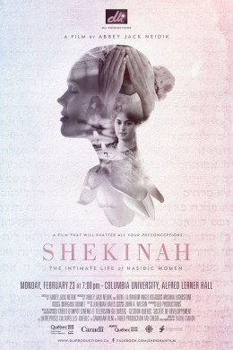 Shekinah at Columbia University