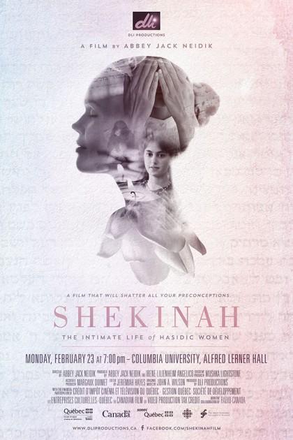 Shekinah-Poster-Columbia-2